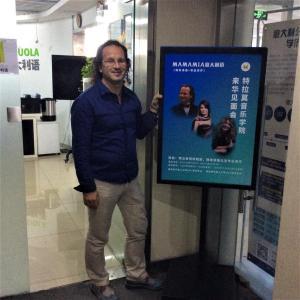 """Cina , 28/06-03/07 2019: Direttore F. Paci, Prof.ssa T. Vratonjic, Prof.ssa A.Riccioni -componenti delegazione del Conservatorio """"G.Braga"""" c/o """"SCUOLA MAMAMIA- BEIJING MAMAMIA Education Technology co. Ltd"""""""